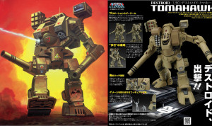 tomahawk-comparison